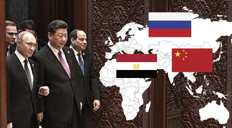 Picture of a world map and world leaders