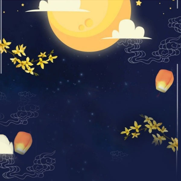 A dark Blue Background with a yellow moon, yellow flowers, yellow lanterns and white clouds with faint stars and swirling designs